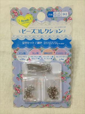 出典http://www.daiso-sangyo.co.jp/blog/wadayuki/2013/10/post-259.html
