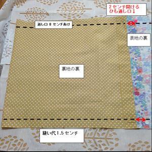 Step4_R
