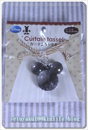 出典http://setuyaku100kinlife.blog.fc2.com/blog-entry-257.html