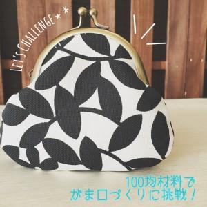http://hama-labo.shop-pro.jp/?mode=f7