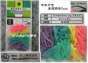 出典http://ameblo.jp/chikako-hidaka/entry-10653574831.html