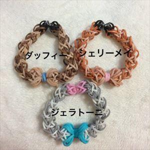 出典https://item.fril.jp/25117943bff204e8037d5721154c9730