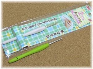 出典http://jels.blog.jp/archives/1044017779.html