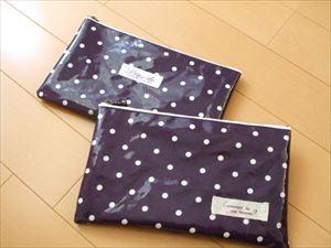 出典http://blogs.yahoo.co.jp/shiho869/31444445.html