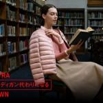 https://www.uniqlo.com/jp/ultralightdownspecial/women/